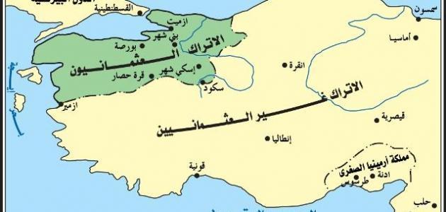 ما موطن العثمانيين و أصلهم