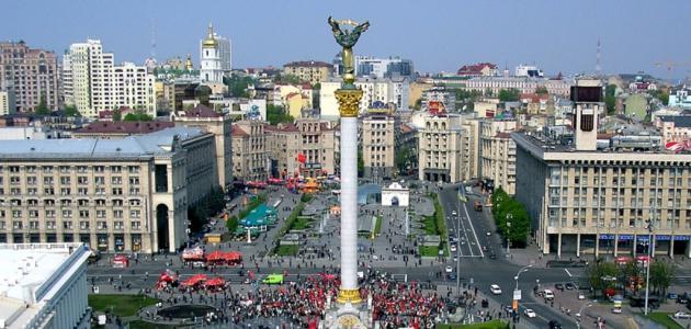 دولة أوكرانيا