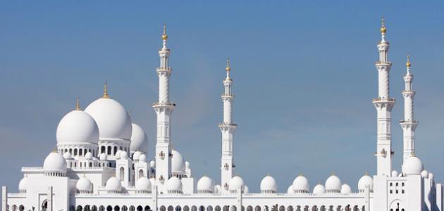 مظاهر الحضارة العربية الإسلامية