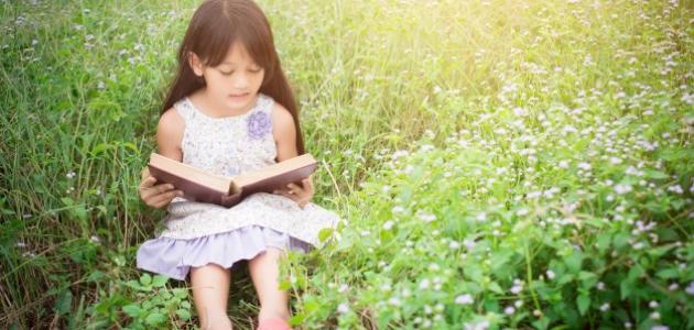 تعبير عن فوائد القراءة
