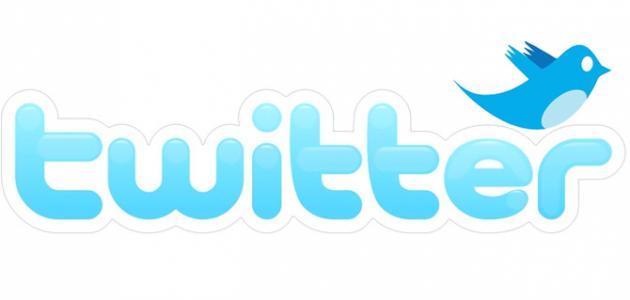 كلام جميل في تويتر