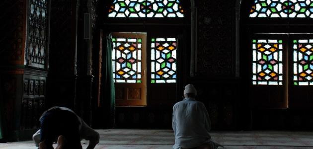 ما هو الخشوع في الصلاة