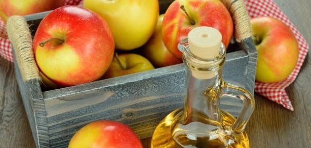 كيف أعرف خل التفاح الأصلي