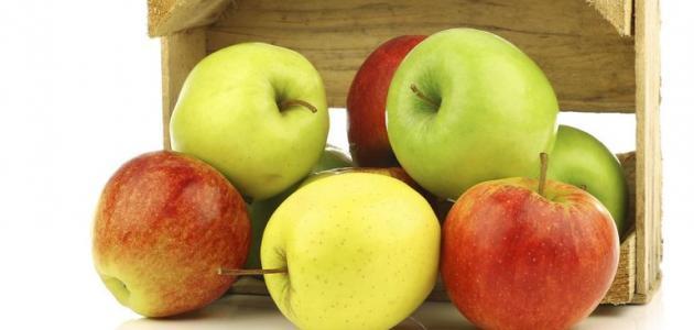 معلومات عن التفاح وفوائده