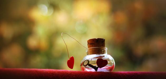 كيف ابعد عن الحب