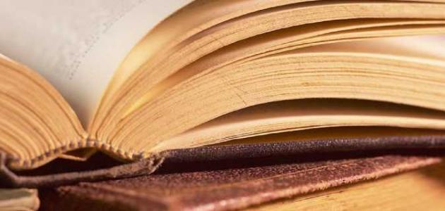 مفهوم التجديد في الشريعة الإسلامية