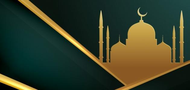 ما هو التعزير في الإسلام