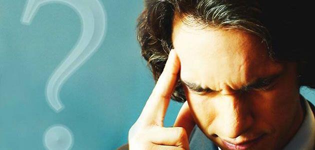 فقدان الذاكرة النفسي