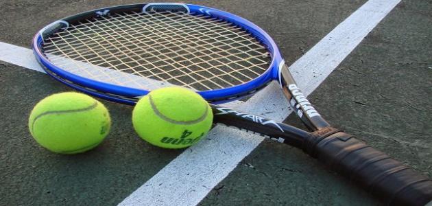 """معلومات عن كرة التنس """" tennis """" - لعبة التنس العالمية"""