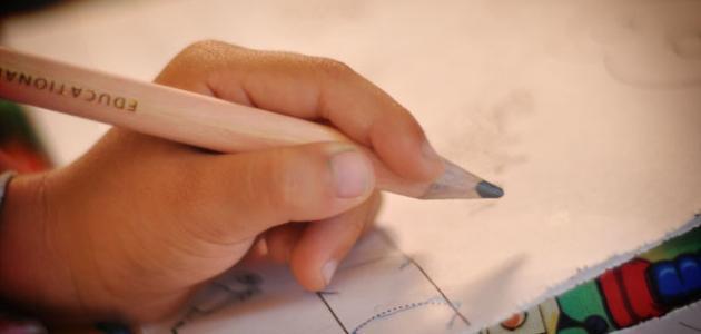 كيفية عمل جدول للمذاكرة للثانوية العامة
