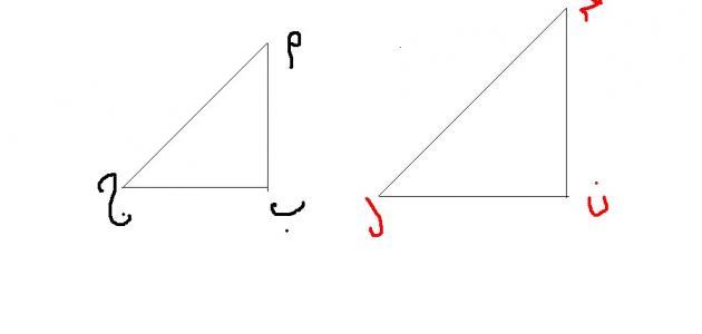 قانون المثلث قائم الزاوية