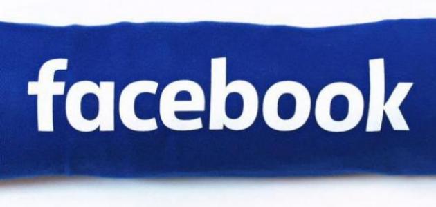 كيفية قفل حساب الفيس بوك مؤقتاً