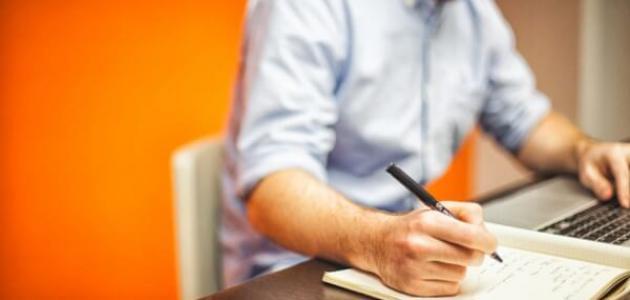 طرق الكتابة