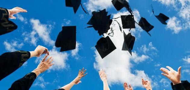 كيف ترفع معدلك الجامعي