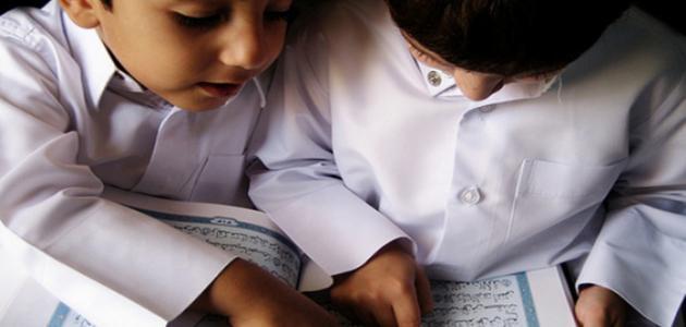 تقوية الذاكرة لحفظ القرآن