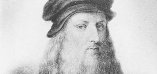 العالم ليوناردو دافنشي