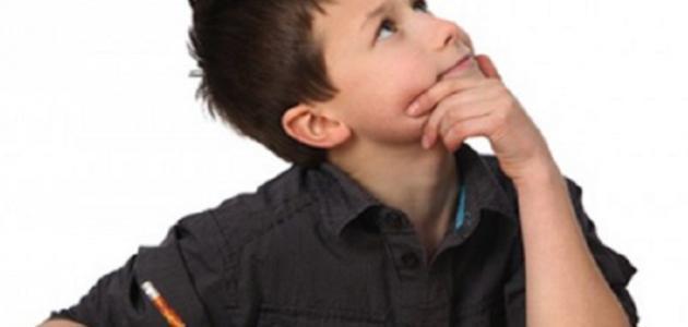 نقص التركيز عند الأطفال