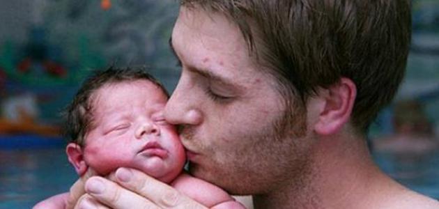كيف يولد الإنسان