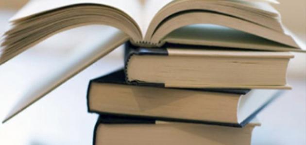 موضوع عن أهمية الكتاب