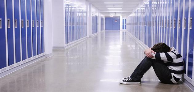 كيفية مواجهة ظاهرة العنف المدرسي