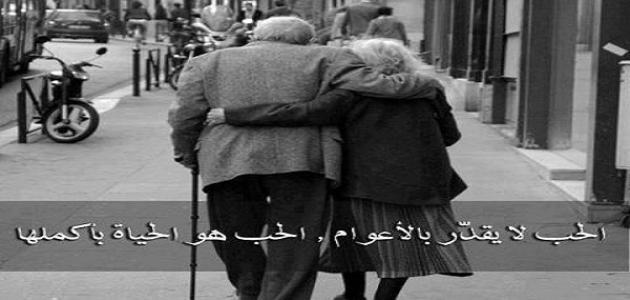 قصص حب حقيقية