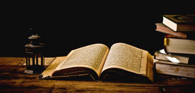 تعامل الرسول مع أهل الكتاب