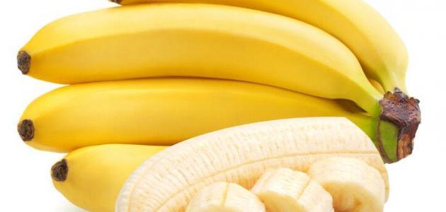 فوائد الموز للإسهال