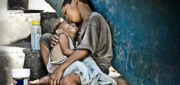 مقال اجتماعي عن الفقر