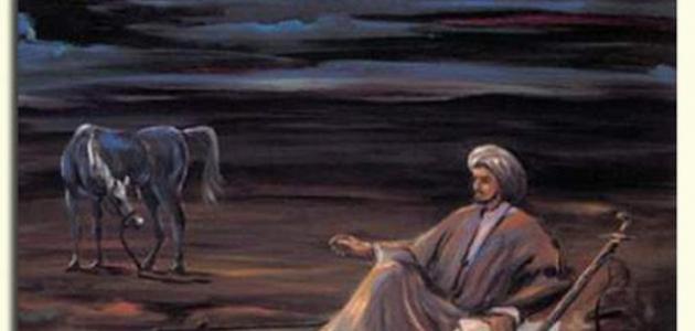 بحث عن الشاعر زهير بن أبي سلمى