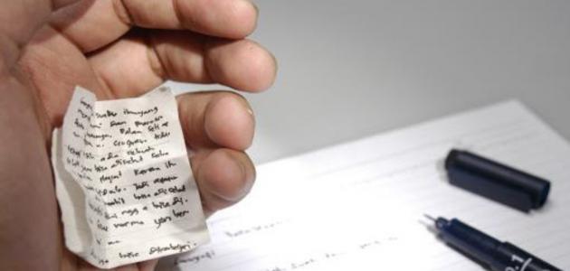 مفهوم الغش في الامتحان