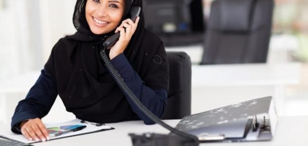 موضوع عن عمل المرأة