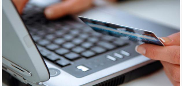 وسائل الدفع الإلكترونية