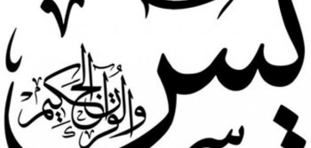 ما هو الخط العثماني موضوع