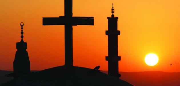 مفهوم حوار الأديان