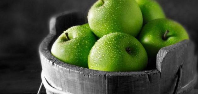 فوائد التفاح الأخضر للتنحيف