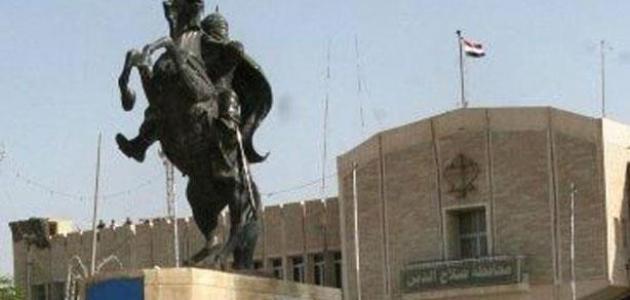 محافظة صلاح الدين في العراق