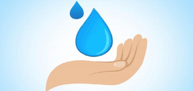 بحث حول المحافظة على الماء
