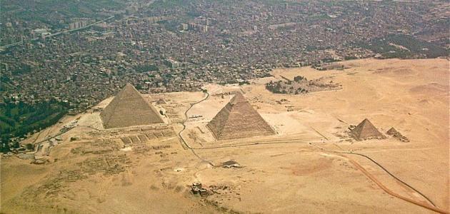 مدينة الأهرامات في مصر