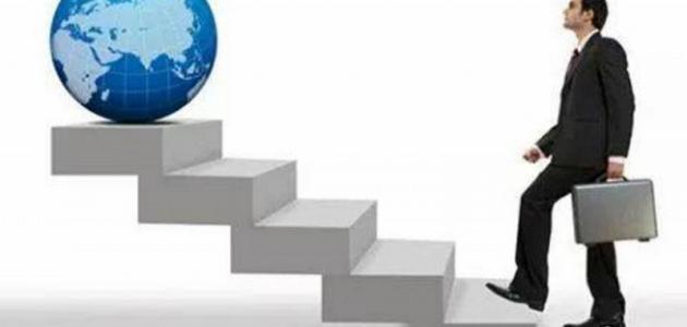 خصائص الإدارة في الإسلام