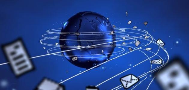بحث عن مفاهيم الإنترنت