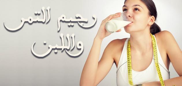 وصفات رجيم في رمضان