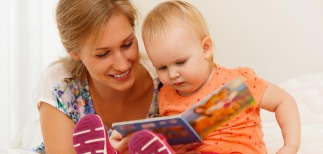 مراحل اكتساب اللغة عند الطفل