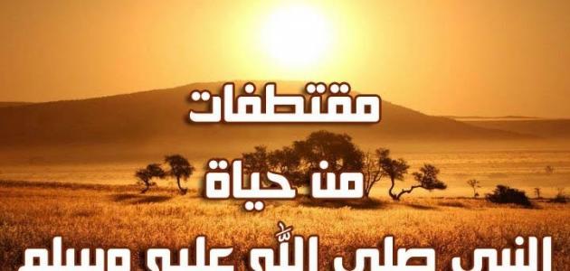 للإمام الراحل المرجع الديني الأعلى آية الله العظمى السيد محمد الشيرازي  (أعلى الله درجاته)