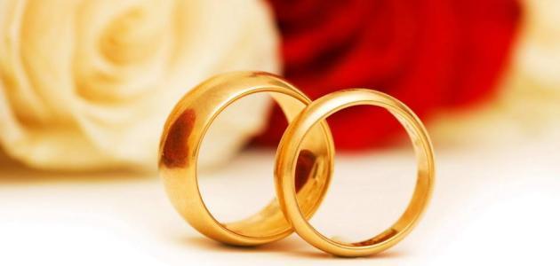 ما هي مواصفات الزوج الصالح