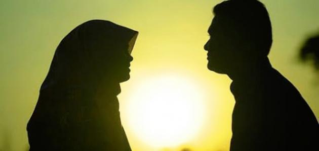ما هي مواصفات الزوجة الصالحة
