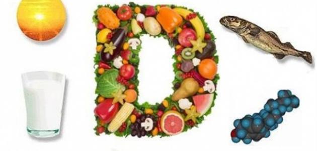 ما هي مضاعفات نقص فيتامين د