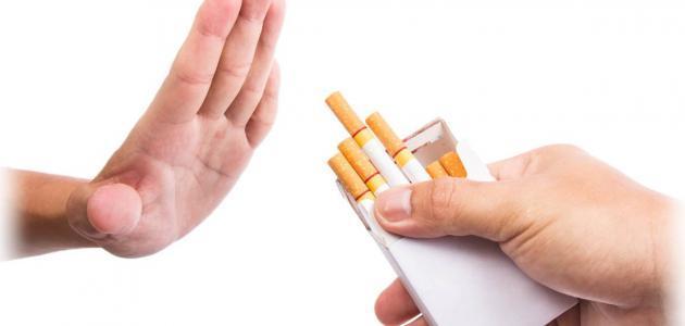كتابة تقرير عن التدخين