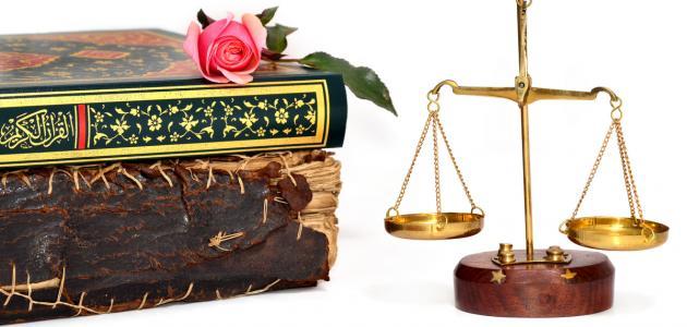 ما هو الحكم الشرعي