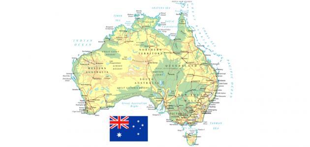 كم دولة في قارة أستراليا