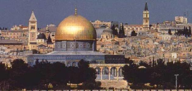 ارتفاع مدينة القدس عن سطح البحر